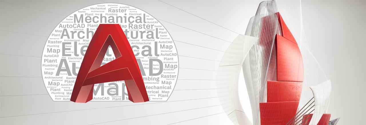 AutoCAD 2019 – Neuerungen & Änderungen – N+P-Blog